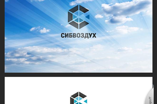 Качественный логотип 90 - kwork.ru