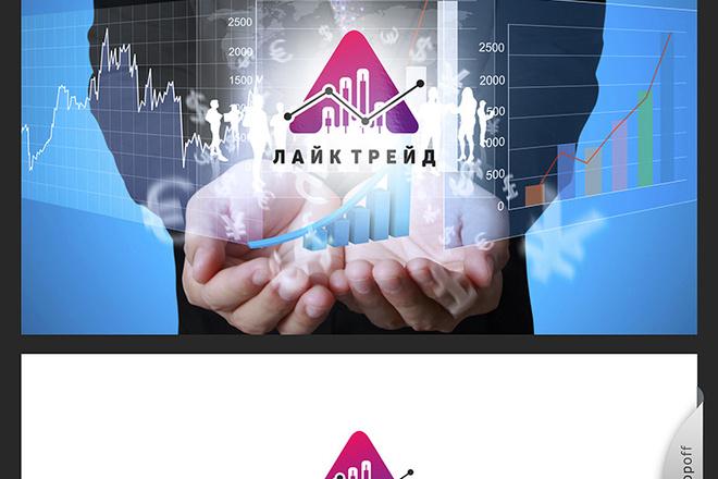 Качественный логотип 89 - kwork.ru