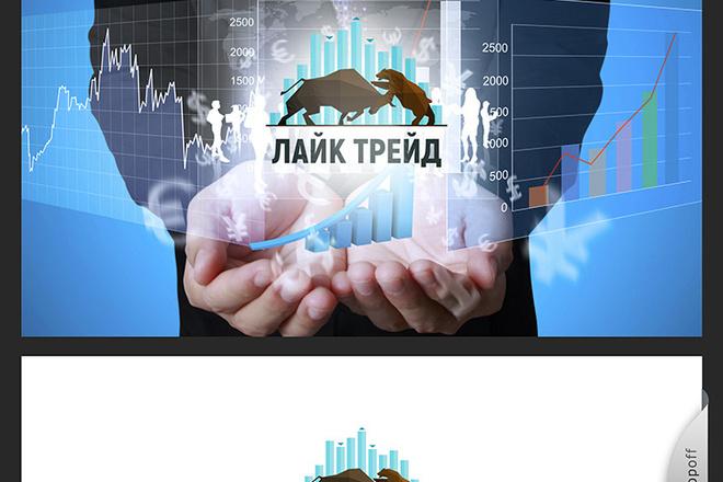 Качественный логотип 88 - kwork.ru