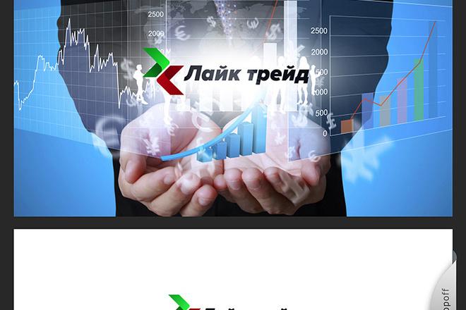 Качественный логотип 87 - kwork.ru
