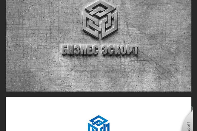 Качественный логотип 86 - kwork.ru