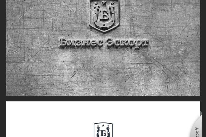 Качественный логотип 85 - kwork.ru