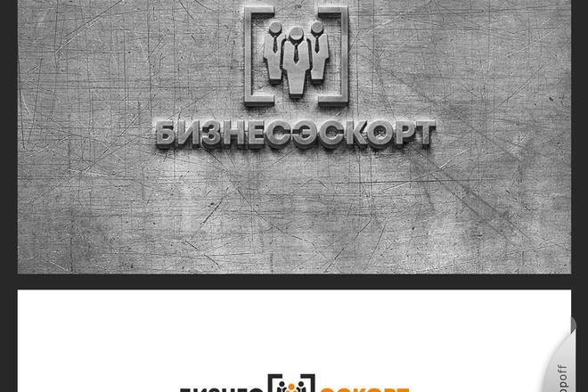 Качественный логотип 84 - kwork.ru