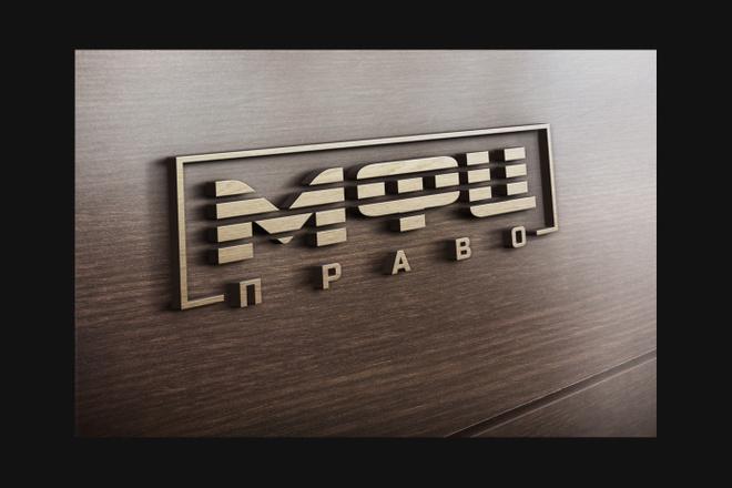 Сделаю логотип по вашему эскизу 30 - kwork.ru