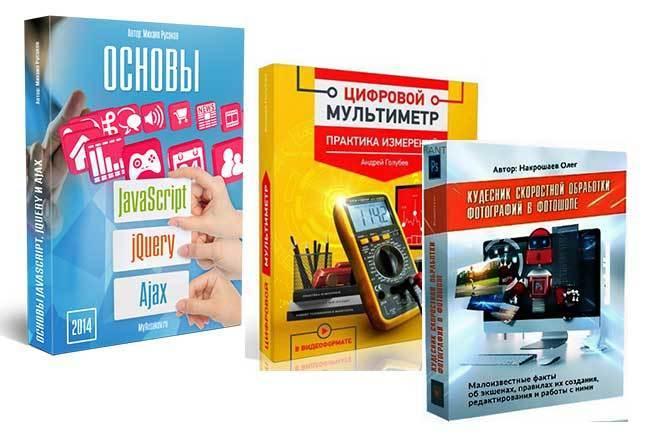 Обложка для CD, DVD Электронной книги 3 - kwork.ru