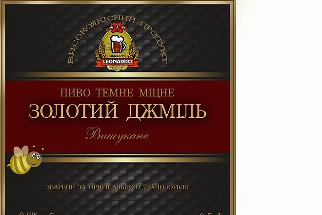 Создание этикеток и упаковок 4 - kwork.ru