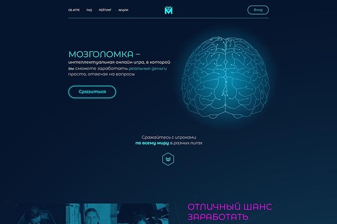 Web дизайн 4 - kwork.ru