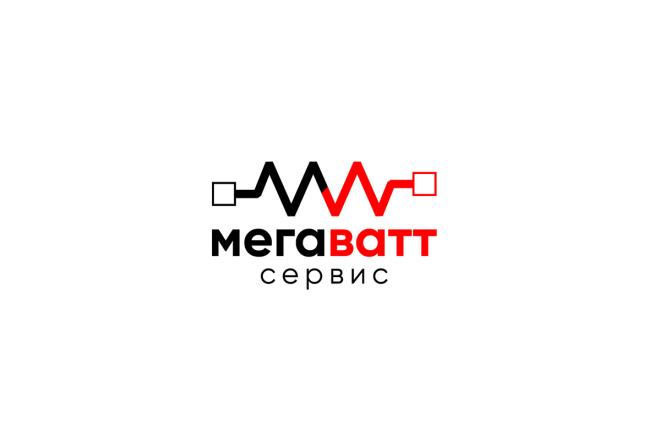 Отрисовка в вектор 20 - kwork.ru