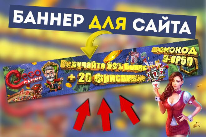 Шапка для Вашего YouTube канала 26 - kwork.ru