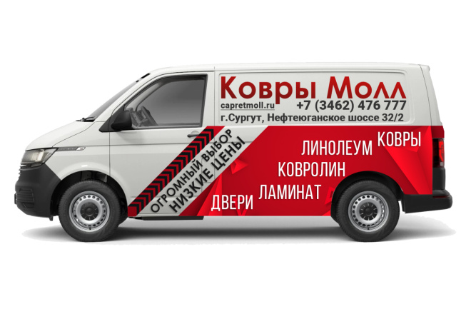 Баннер для печати в любом размере 28 - kwork.ru