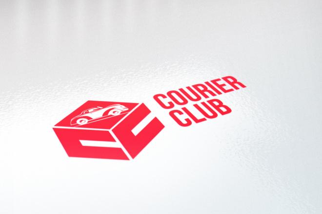 Логотип в 3 вариантах, визуализация в подарок 73 - kwork.ru