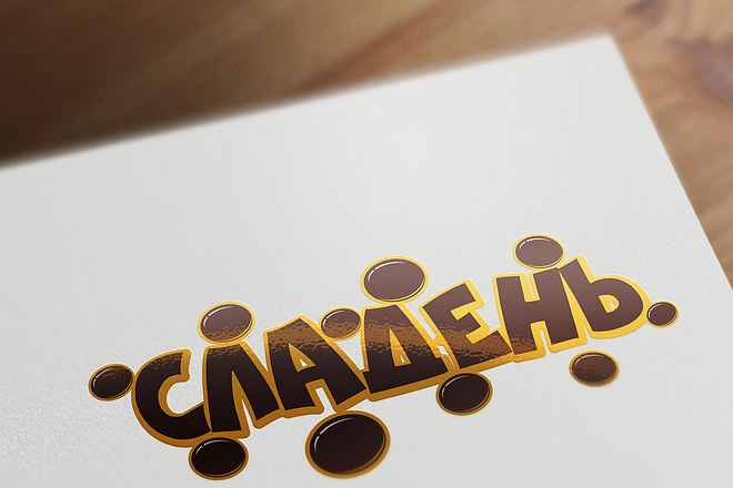 Сделаю логотип в трех вариантах 83 - kwork.ru