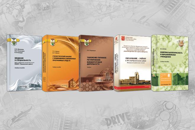 Дизайн - макет любой сложности для полиграфии. Вёрстка 7 - kwork.ru