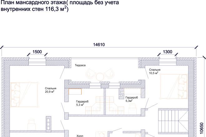 Эскизный проект дома, помещения 1 - kwork.ru