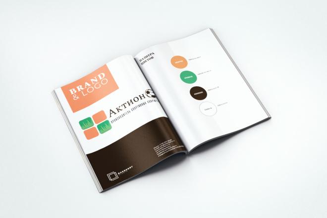 Разработка уникального логотипа 9 - kwork.ru