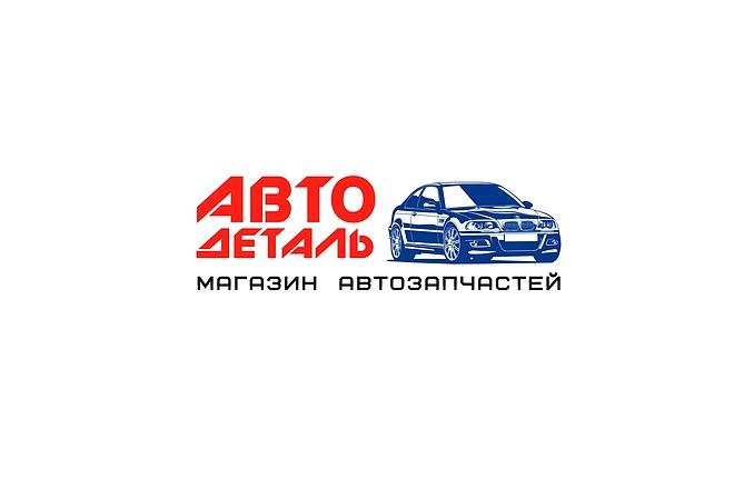 Отрисовка растрового логотипа в вектор 25 - kwork.ru