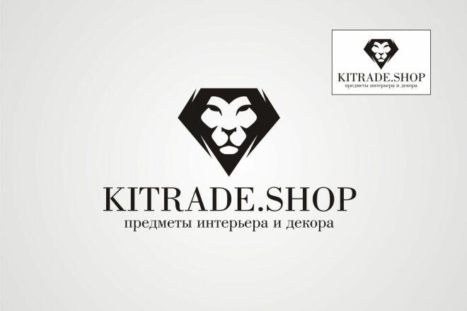 Логотип по образцу в векторе в максимальном качестве 39 - kwork.ru
