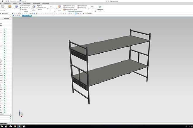 3D модели. Визуализация. Анимация 79 - kwork.ru