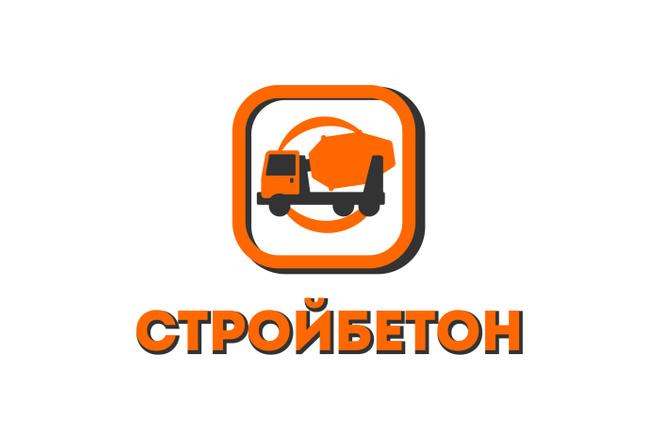 Уникальный логотип в нескольких вариантах + исходники в подарок 52 - kwork.ru