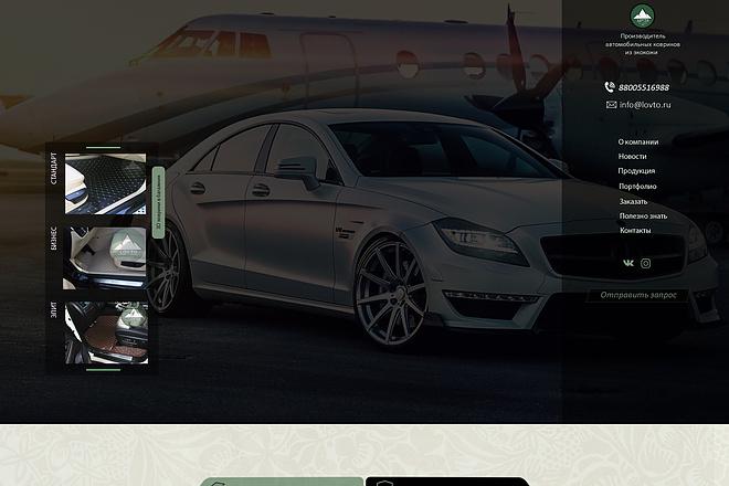 Дизайн страницы сайта в PSD 28 - kwork.ru