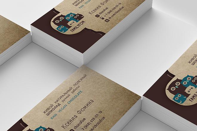 Дизайн визитки для вашего бренда 6 - kwork.ru