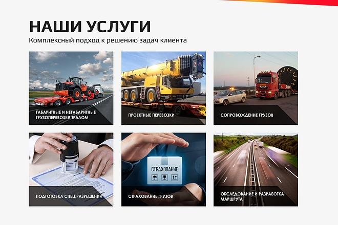 Вёрстка сайтов по доступной цене 168 - kwork.ru