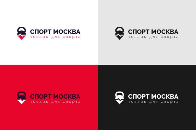 Разработка логотипа для сайта и бизнеса. Минимализм 20 - kwork.ru