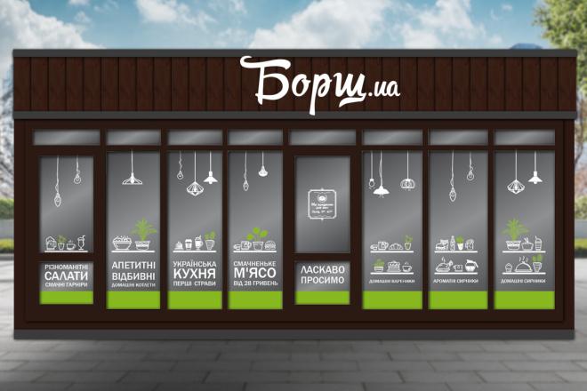 Дизайн рекламной наклейки на стекло, витрину 31 - kwork.ru