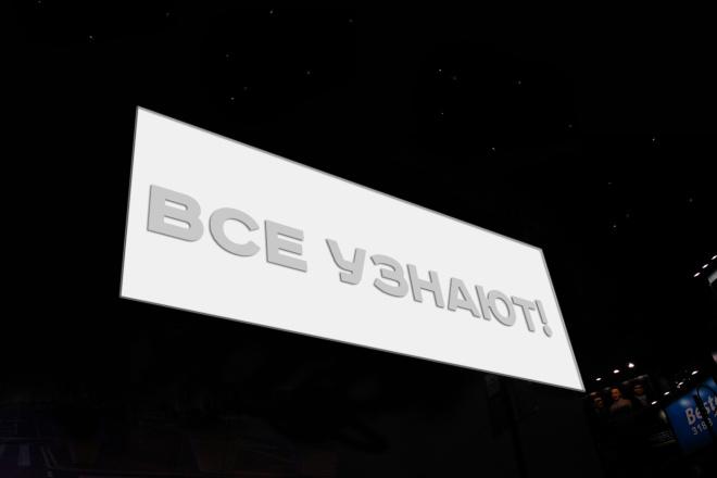 Нарисую логотип в векторе по вашему эскизу 52 - kwork.ru
