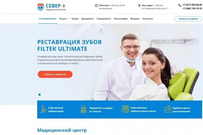 Сверстаю адаптивный сайт по вашему psd шаблону 24 - kwork.ru
