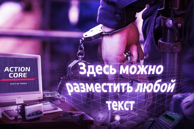 Профессионально создам коллаж, композицию 6 - kwork.ru