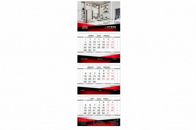 Шапка для календаря квартального 3 - kwork.ru