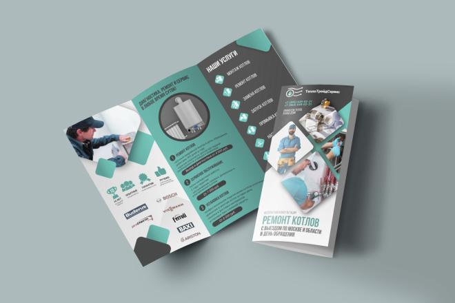 Разработка дизайна буклетов 3 - kwork.ru