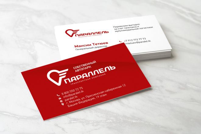 Дизайн визитки с исходниками 1 - kwork.ru