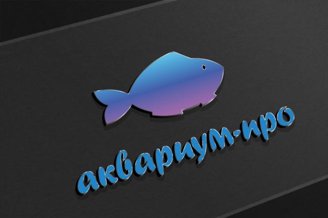 Логотип новый, креатив готовый 33 - kwork.ru