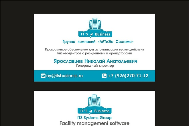 Дизайн визиток 32 - kwork.ru