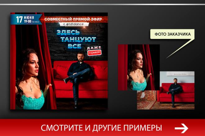 Баннер, который продаст. Креатив для соцсетей и сайтов. Идеи + 9 - kwork.ru
