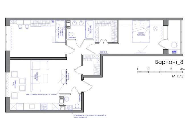 Планировка квартиры или жилого дома, перепланировка и визуализация 1 - kwork.ru