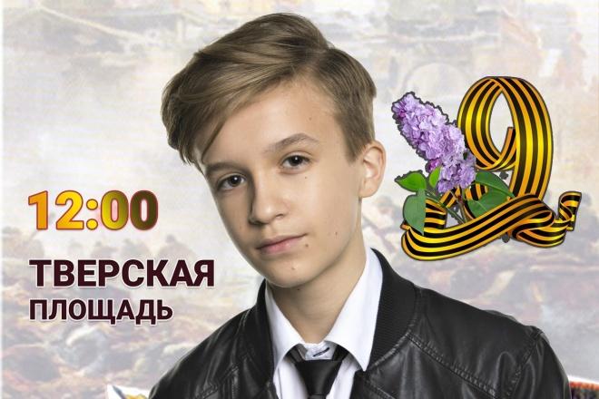 Разработаю красивый и уникальный логотип 1 - kwork.ru