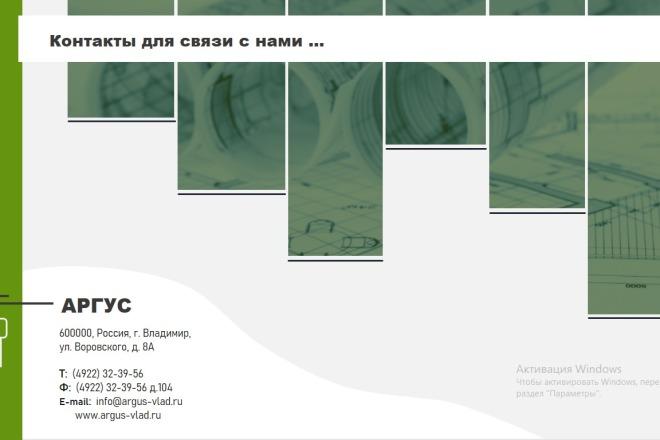 Презентация в Power Point, Photoshop 38 - kwork.ru