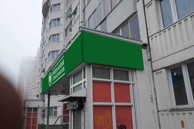 Удаление фона у 30 фотографий 2 - kwork.ru