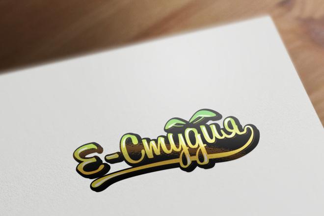 Сделаю логотип в круглой форме 31 - kwork.ru