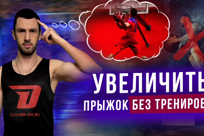 Креативные превью картинки для ваших видео в YouTube 36 - kwork.ru
