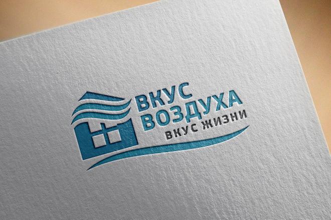 Разработаю современный логотип. Дизайн лого 48 - kwork.ru