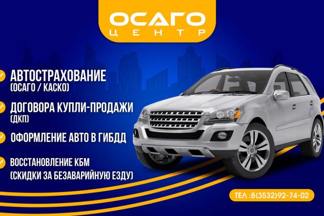 3 логотипа в Профессионально, Качественно 18 - kwork.ru