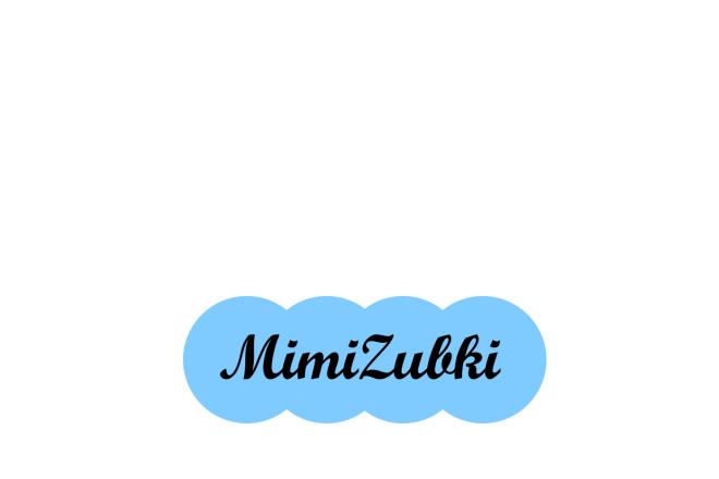 Разработка одного уникального логотипа. Качественно и быстро 2 - kwork.ru