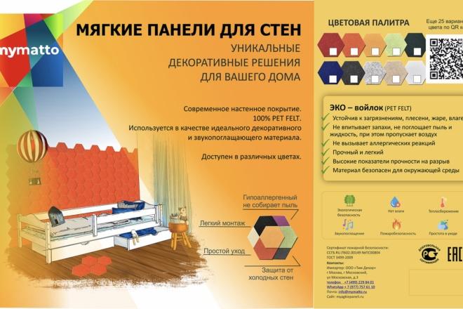 Дизайн упаковки, этикеток, пакетов, коробочек 6 - kwork.ru