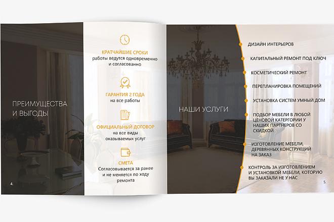 Разработаю Маркетинг Кит, для личных встреч и рассылки 88 - kwork.ru