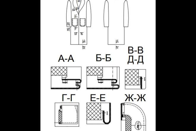 Чертежи в AutoCAD 58 - kwork.ru