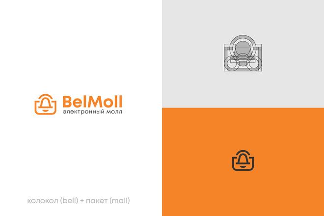 Разработка логотипа для сайта и бизнеса. Минимализм 15 - kwork.ru
